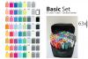 Graphmaster Marker Basic Set